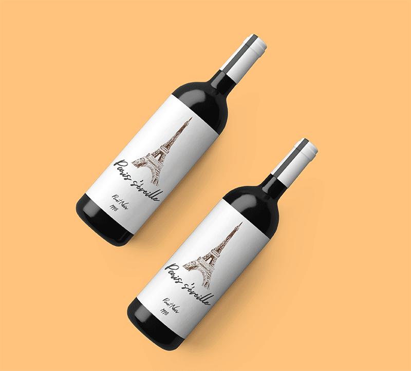 vin-ex-2